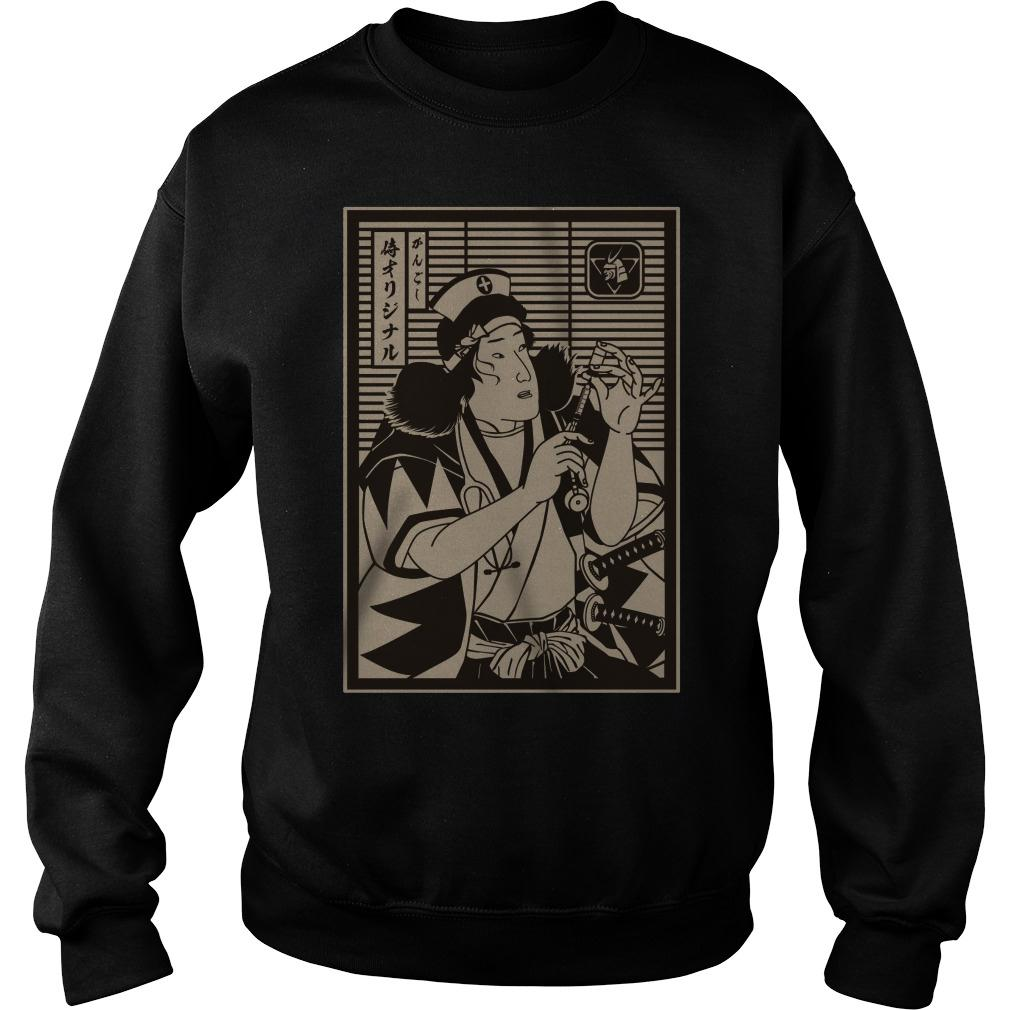Samurai Nurse sweater